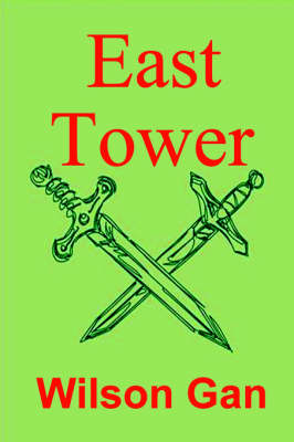 East tower