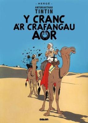 Y cranc a'r crafangau aur | TheBookSeekers